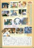 [Artbook] Card Captor Sakura Guide 1 Th_ccspart1-26