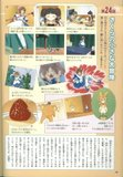 [Artbook] Card Captor Sakura Guide 1 Th_ccspart1-28