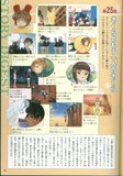 [Artbook] Card Captor Sakura Guide 1 Th_ccspart1-29