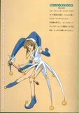 [Artbook] Card Captor Sakura Guide 1 Th_ccspart1-3