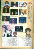 [Artbook] Card Captor Sakura Guide 1 Th_ccspart1-31