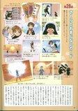 [Artbook] Card Captor Sakura Guide 1 Th_ccspart1-32