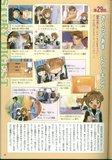 [Artbook] Card Captor Sakura Guide 1 Th_ccspart1-33