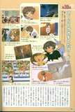 [Artbook] Card Captor Sakura Guide 1 Th_ccspart1-34