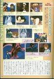 [Artbook] Card Captor Sakura Guide 1 Th_ccspart1-35