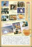 [Artbook] Card Captor Sakura Guide 1 Th_ccspart1-36