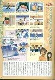 [Artbook] Card Captor Sakura Guide 1 Th_ccspart1-37