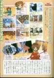 [Artbook] Card Captor Sakura Guide 1 Th_ccspart1-39