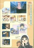 [Artbook] Card Captor Sakura Guide 1 Th_ccspart1-4