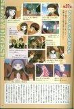 [Artbook] Card Captor Sakura Guide 1 Th_ccspart1-41