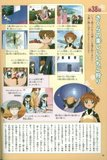 [Artbook] Card Captor Sakura Guide 1 Th_ccspart1-42
