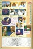 [Artbook] Card Captor Sakura Guide 1 Th_ccspart1-43