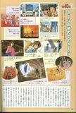 [Artbook] Card Captor Sakura Guide 1 Th_ccspart1-44
