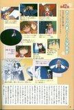 [Artbook] Card Captor Sakura Guide 1 Th_ccspart1-46