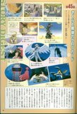 [Artbook] Card Captor Sakura Guide 1 Th_ccspart1-49