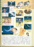 [Artbook] Card Captor Sakura Guide 1 Th_ccspart1-5