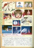[Artbook] Card Captor Sakura Guide 1 Th_ccspart1-51