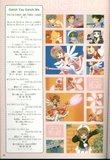 [Artbook] Card Captor Sakura Guide 1 Th_ccspart1-53