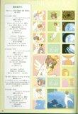 [Artbook] Card Captor Sakura Guide 1 Th_ccspart1-55