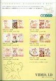 [Artbook] Card Captor Sakura Guide 1 Th_ccspart1-58