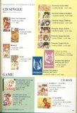 [Artbook] Card Captor Sakura Guide 1 Th_ccspart1-60