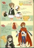 [Artbook] Card Captor Sakura Guide 1 Th_ccspart1-62
