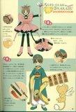 [Artbook] Card Captor Sakura Guide 1 Th_ccspart1-66