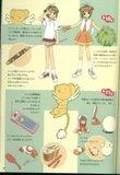 [Artbook] Card Captor Sakura Guide 1 Th_ccspart1-67