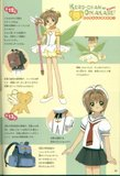 [Artbook] Card Captor Sakura Guide 1 Th_ccspart1-68
