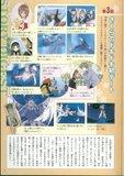 [Artbook] Card Captor Sakura Guide 1 Th_ccspart1-7