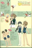 [Artbook] Card Captor Sakura Guide 1 Th_ccspart1-70