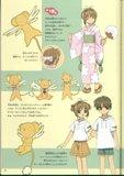 [Artbook] Card Captor Sakura Guide 1 Th_ccspart1-71