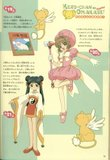 [Artbook] Card Captor Sakura Guide 1 Th_ccspart1-72