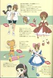 [Artbook] Card Captor Sakura Guide 1 Th_ccspart1-73