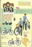 [Artbook] Card Captor Sakura Guide 1 Th_ccspart1-74