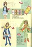 [Artbook] Card Captor Sakura Guide 1 Th_ccspart1-75