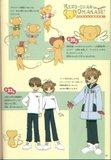 [Artbook] Card Captor Sakura Guide 1 Th_ccspart1-76