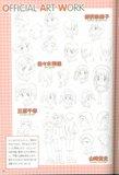 [Artbook] Card Captor Sakura Guide 1 Th_ccspart1-87