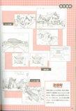 [Artbook] Card Captor Sakura Guide 1 Th_ccspart1-92