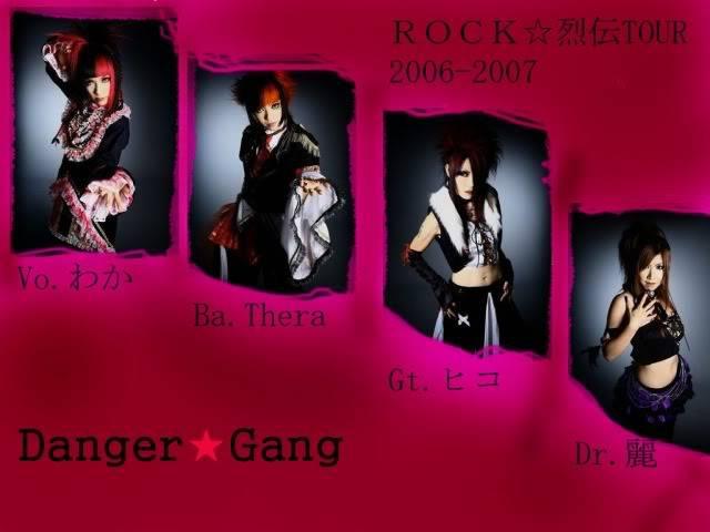wallpaper DANGER GANG! Danger_gang_36