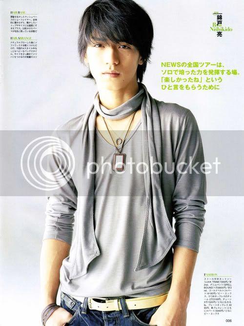 NEWS - Nishikido Ryo 4832473