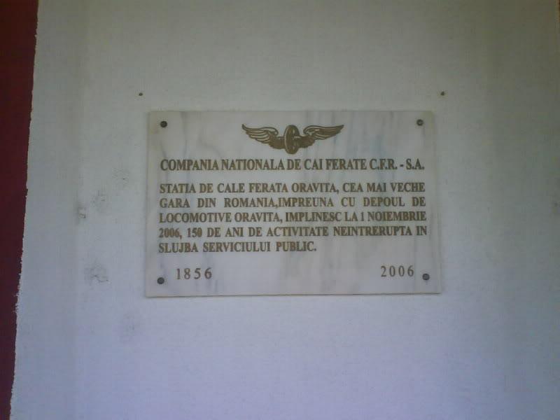 Oravița (923) DSC00979