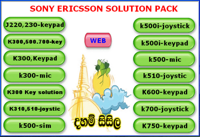 SONY ERICSSON Solution pack Sonypack