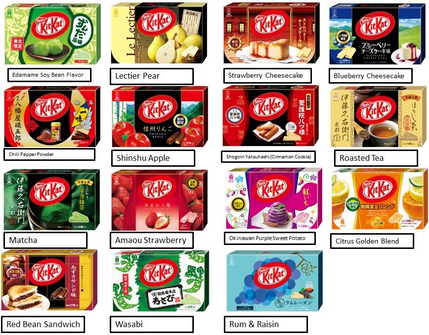 Que comen los estudiantes japonses antes de la selectividad? Kitkat_zpsc214b2dd