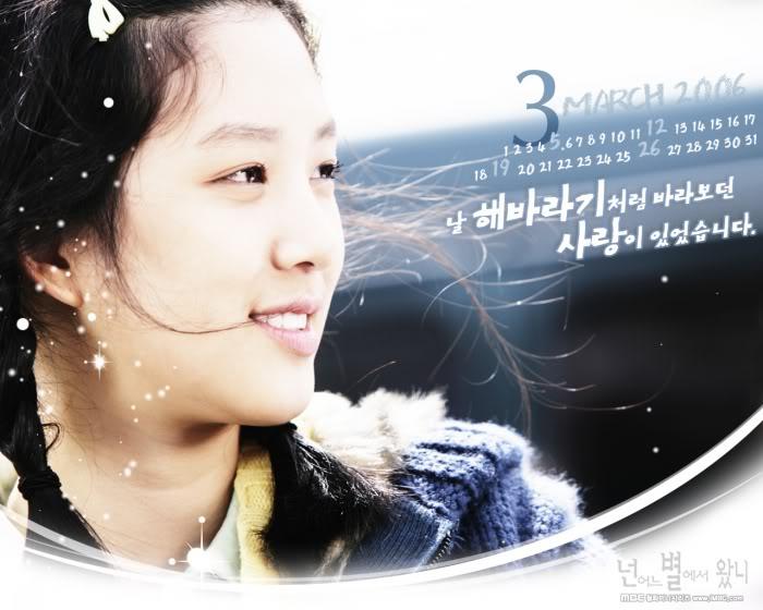 Girl xinh so lovely 2_resize