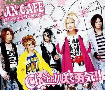 CHERRY SAKU YUUKI!!!! Cover