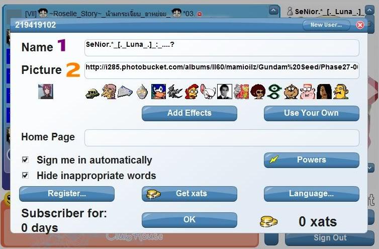 วิธีการใช้ Chat Box [CB นั่นเอง] Cb2