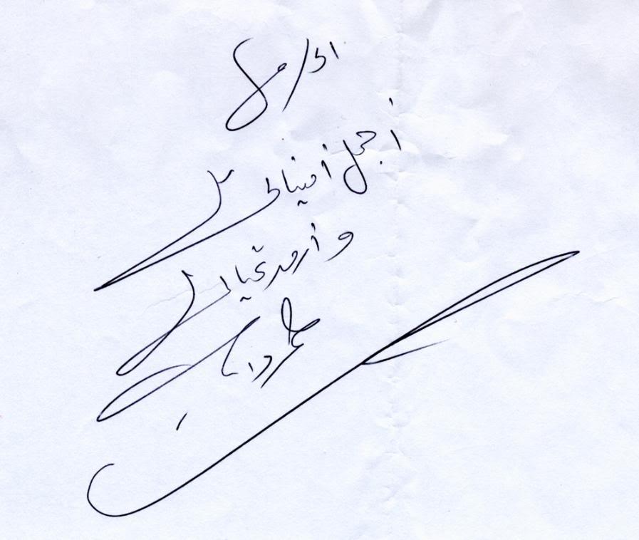 ~~~~ اكبر مكتبة صور للاسطورة عمرو دياب~~~~ - صفحة 5 23-4