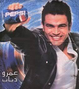 ~~~~ اكبر مكتبة صور للاسطورة عمرو دياب~~~~ 40-3