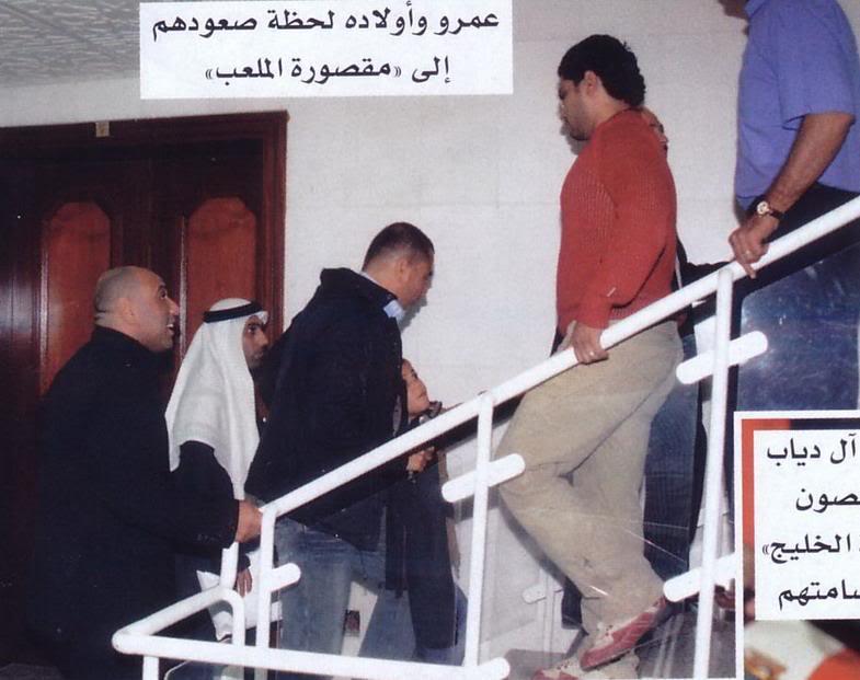~~~~ اكبر مكتبة صور للاسطورة عمرو دياب~~~~ - صفحة 3 65
